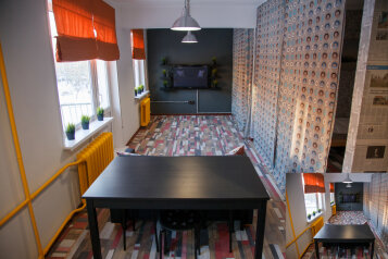 2-комн. квартира, 45 кв.м. на 5 человек, улица Кирова, 18, Юрга - Фотография 3