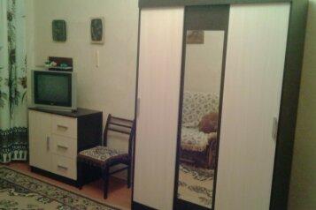 1-комн. квартира, 36 кв.м. на 3 человека, улица Нахимова, 10, поселок Орджоникидзе, Феодосия - Фотография 3