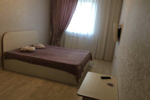 1-комн. квартира, 44 кв.м. на 4 человека, Николая Зелинского, 1, Тюмень - Фотография 1