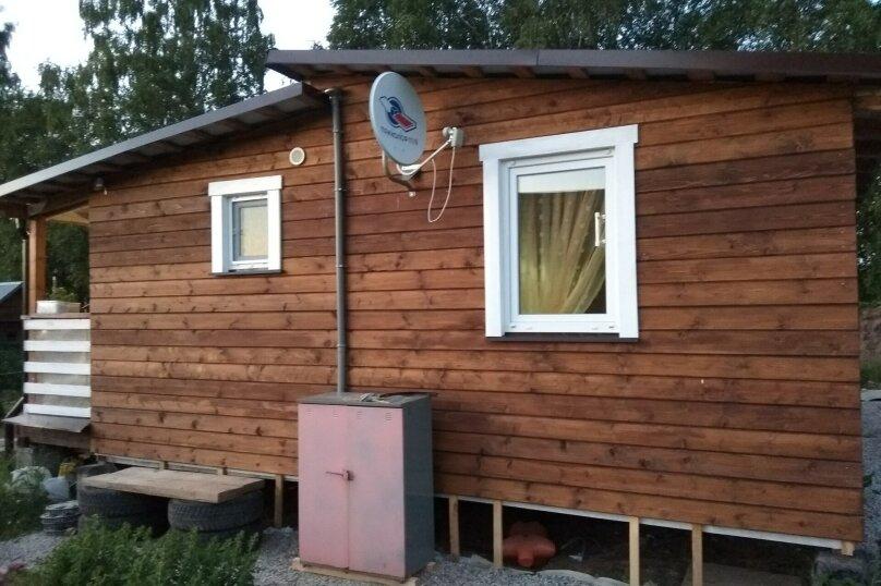 Дом, 42 кв.м. на 4 человека, 2 спальни, деревня Надевицы, Центральная, 32, Луга - Фотография 3