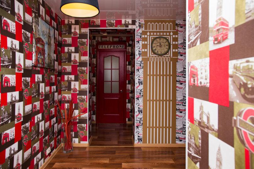 2-комн. квартира, 45 кв.м. на 4 человека, Ленинградская улица, 37, Юрга - Фотография 1