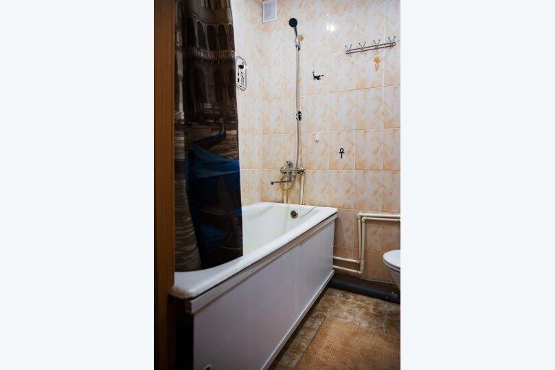 1-комн. квартира, 30 кв.м. на 3 человека, Московская улица, 4А, Юрга - Фотография 10