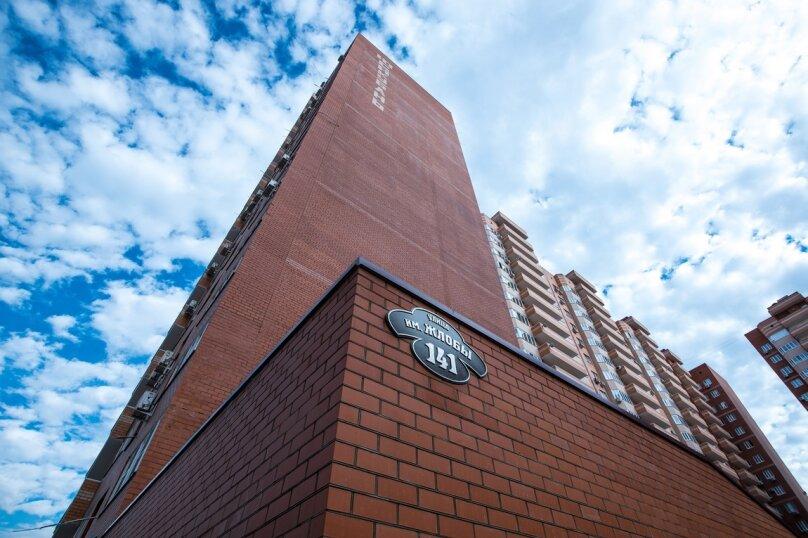 1-комн. квартира, 44 кв.м. на 4 человека, улица Жлобы, 141, Краснодар - Фотография 13