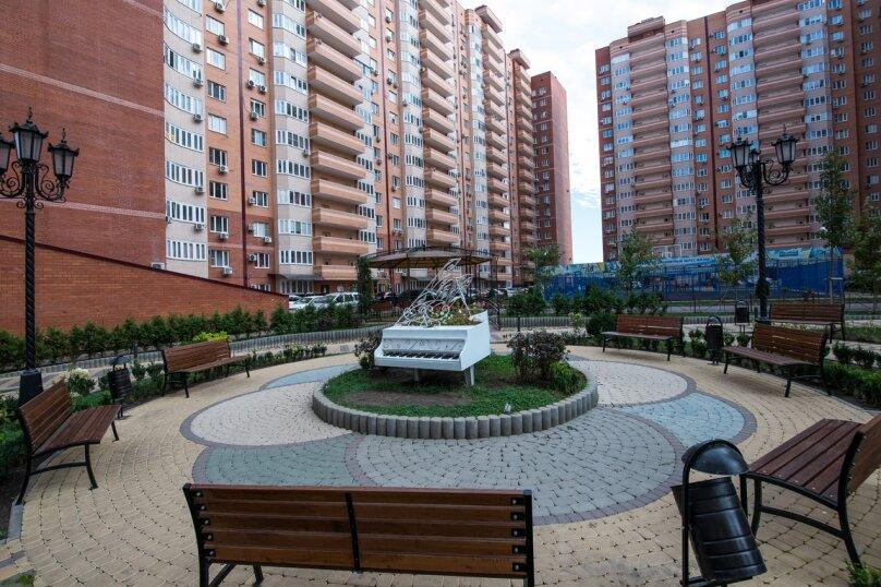 1-комн. квартира, 44 кв.м. на 4 человека, улица Жлобы, 141, Краснодар - Фотография 15