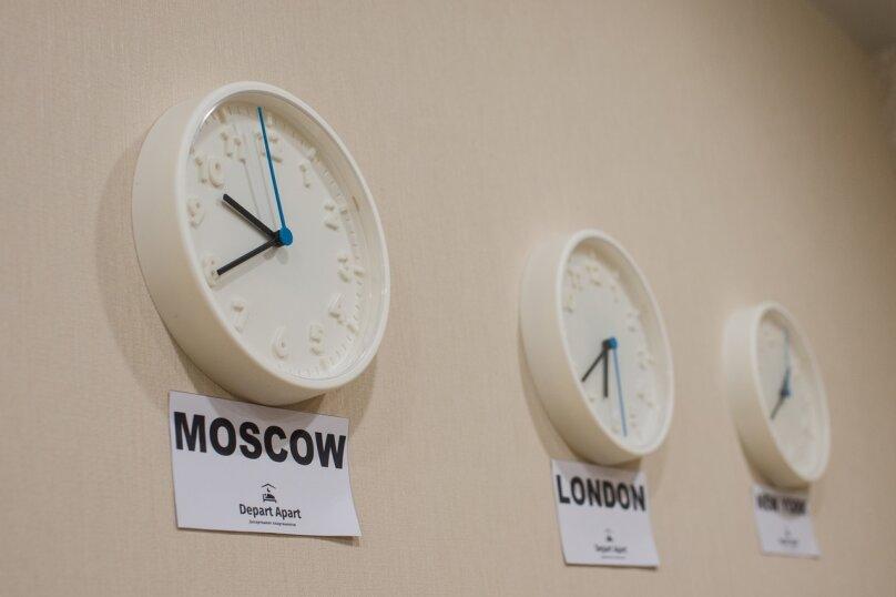 2-комн. квартира, 55 кв.м. на 4 человека, Красная улица, 176, Краснодар - Фотография 14