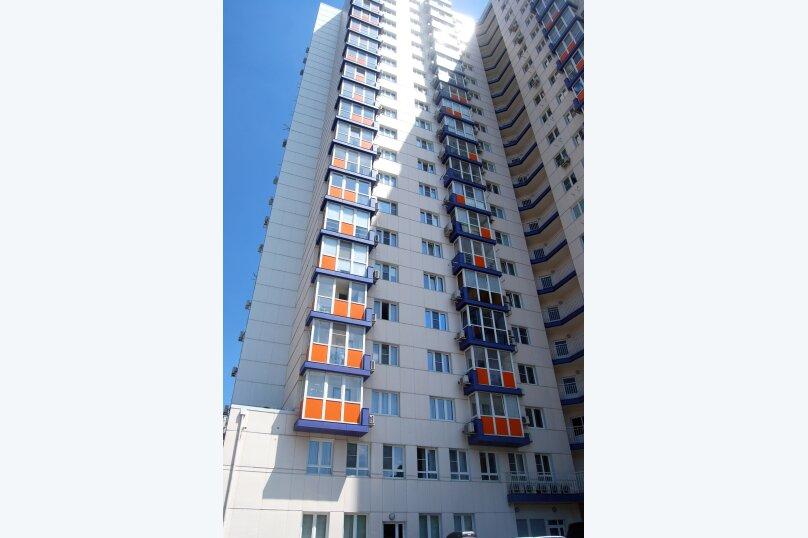 2-комн. квартира, 45 кв.м. на 6 человек, улица Закруткина, 61, Ростов-на-Дону - Фотография 14