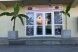 """Отель """"Estrella"""", Набережная улица, 18А на 60 номеров - Фотография 23"""