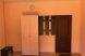 Четырехместный делюкс, Набережная улица, 18А, Джубга с балконом - Фотография 1