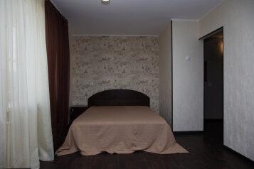 1-комн. квартира, 30 кв.м. на 2 человека, Волгоградская улица, 1, Юрга - Фотография 1