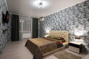 1-комн. квартира, 45 кв.м. на 4 человека, улица Жлобы, 139, Краснодар - Фотография 2