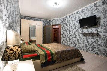 1-комн. квартира, 45 кв.м. на 4 человека, улица Жлобы, 139, Краснодар - Фотография 4