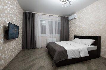 1-комн. квартира, 45 кв.м. на 4 человека, Дальняя улица, 4/2к3, Краснодар - Фотография 1