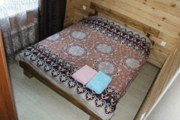 Гостевой двор, 80 кв.м. на 8 человек, 3 спальни, Свободная улица, 37В, Шерегеш - Фотография 2