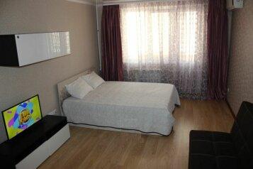 2-комн. квартира, 56 кв.м. на 4 человека, улица Академика Лукьяненко, 95к2, Краснодар - Фотография 1