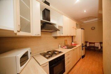 2-комн. квартира, 53 кв.м. на 4 человека, улица Баумана, 26, Казань - Фотография 3