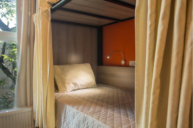 Спальное место в 4 местном женском номере 7, Беспалова, 104А, Симферополь - Фотография 1