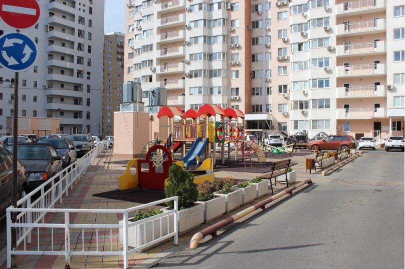 1-комн. квартира, 44 кв.м. на 3 человека, Кубанская набережная, 64, Краснодар - Фотография 2
