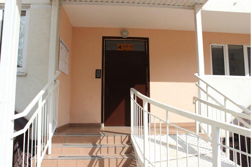 1-комн. квартира, 44 кв.м. на 3 человека, Кубанская набережная, 64, Краснодар - Фотография 3