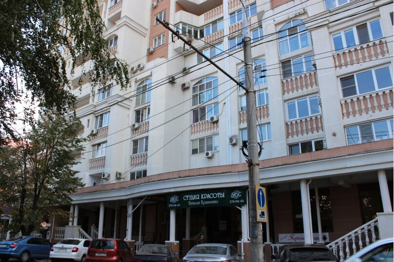 1-комн. квартира, 44 кв.м. на 3 человека, Кубанская набережная, 64, Краснодар - Фотография 4