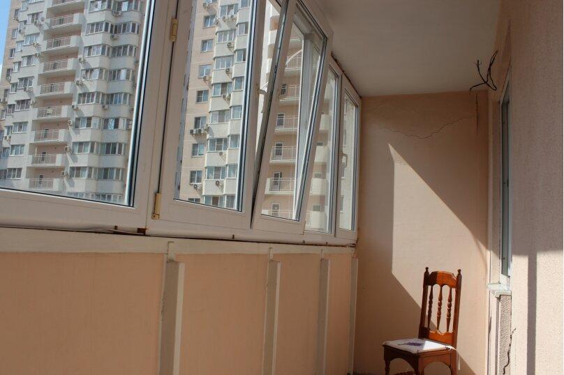 1-комн. квартира, 44 кв.м. на 3 человека, Кубанская набережная, 64, Краснодар - Фотография 5