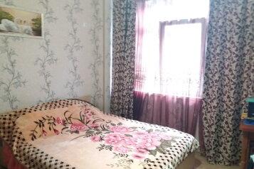 1-комн. квартира, 25 кв.м. на 3 человека, улица Ленина, 1, Алушта - Фотография 1