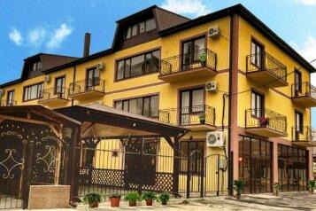 Гостиница, Московская улица, 2 на 25 номеров - Фотография 1