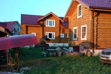 Дом, 150 кв.м. на 11 человек, 5 спален, деревня Высокое, ул. Песчаная, 7, Тверь - Фотография 1
