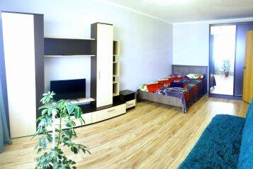 1-комн. квартира, 47 кв.м. на 4 человека, улица Григорьева, 10, Новороссийск - Фотография 1