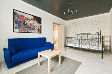1-комн. квартира, 38 кв.м. на 4 человека, Путилково, 24, Красногорск - Фотография 1