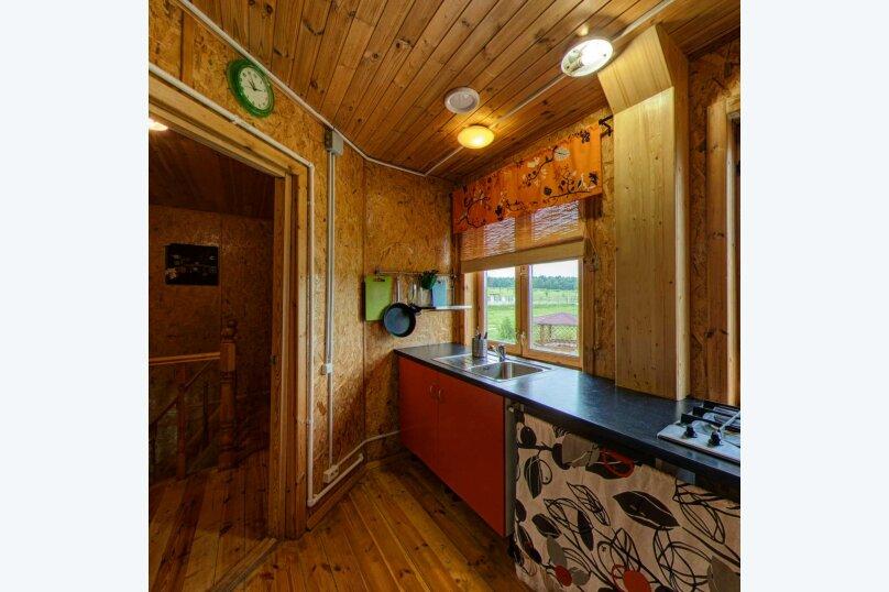 Двухместный номер эконом-класса с двуспальной кроватью, пос. Инино, Солнечная, 1, Москва - Фотография 1