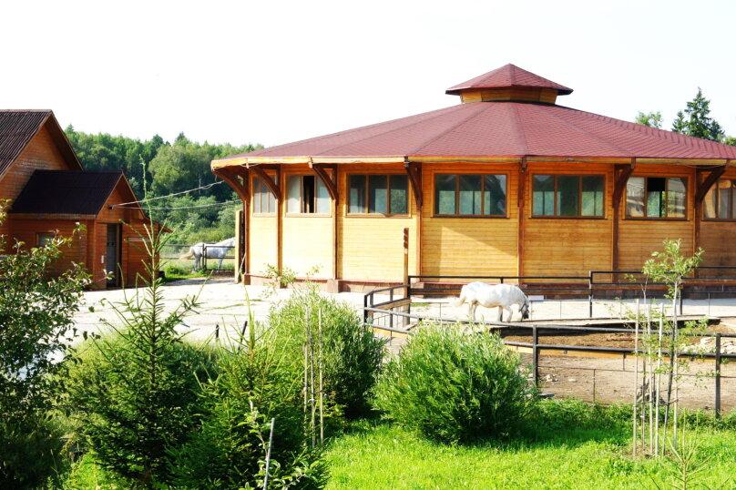"""Центр конного отдыха """"Караван"""", пос. Инино, Солнечная на 18 номеров - Фотография 2"""
