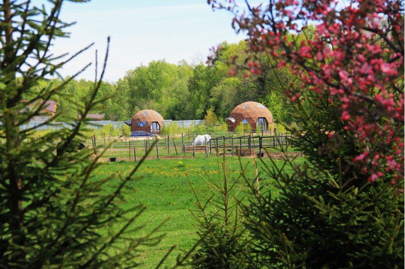 """Центр конного отдыха """"Караван"""", пос. Инино, Солнечная на 18 номеров - Фотография 3"""