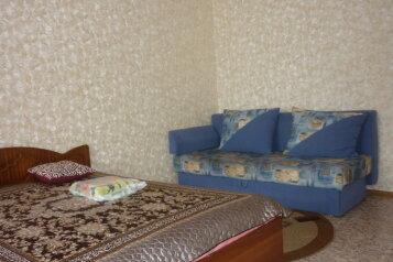 1-комн. квартира, 35 кв.м. на 4 человека, Краснореченская улица, 189, Хабаровск - Фотография 3