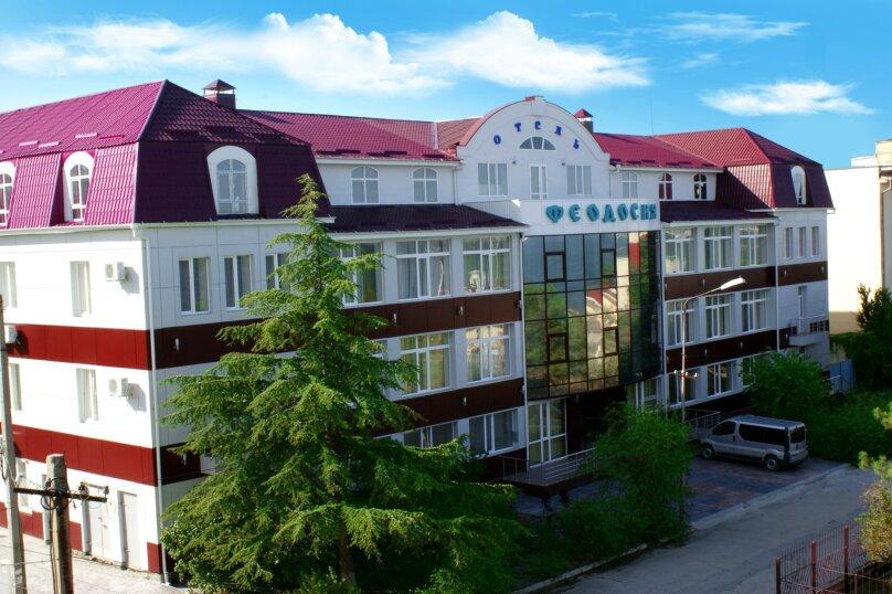 """Отель """"Феодосия"""", Пушкина, 11 на 75 номеров - Фотография 2"""