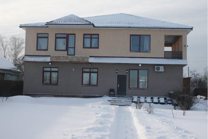 Дом, 550 кв.м. на 26 человек, 4 спальни, деревня Левково, 32, Икша - Фотография 3