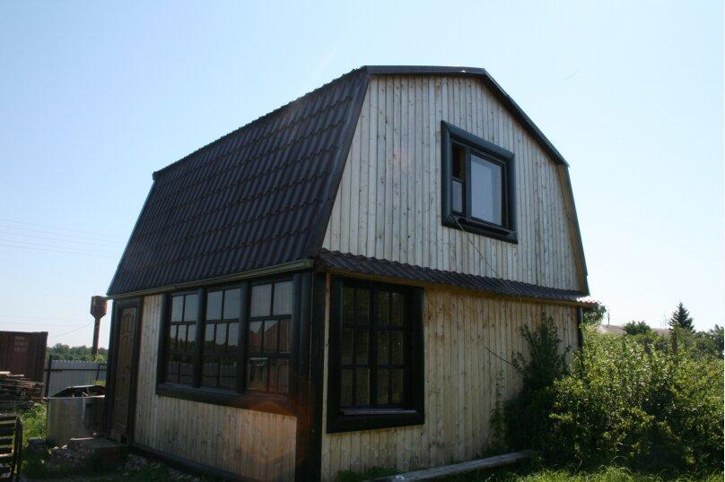 Дом, 550 кв.м. на 26 человек, 4 спальни, деревня Левково, 32, Икша - Фотография 6