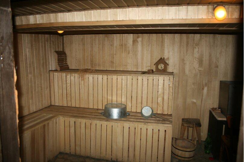 Дом, 550 кв.м. на 26 человек, 4 спальни, деревня Левково, 32, Икша - Фотография 7