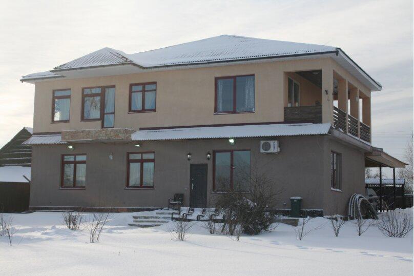 Дом, 550 кв.м. на 26 человек, 4 спальни, деревня Левково, 32, Икша - Фотография 15
