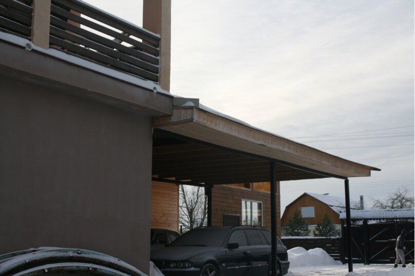 Дом, 550 кв.м. на 26 человек, 4 спальни, деревня Левково, 32, Икша - Фотография 16