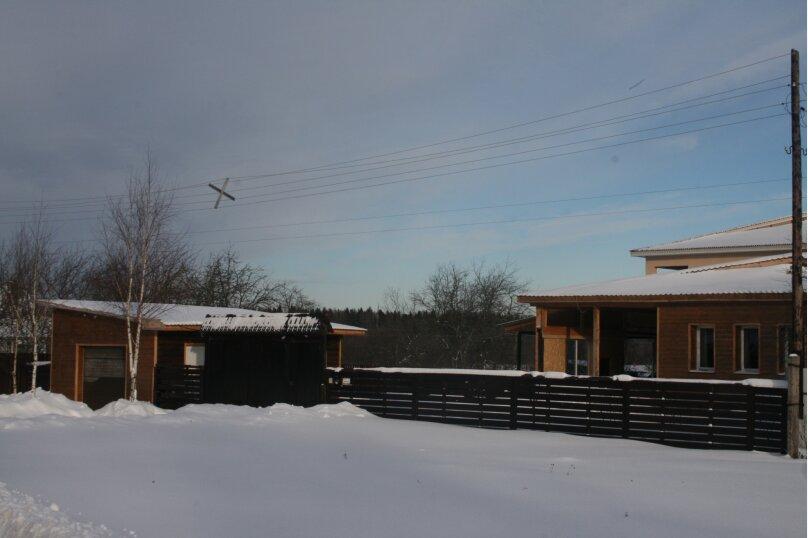 Дом, 550 кв.м. на 26 человек, 4 спальни, деревня Левково, 32, Икша - Фотография 17