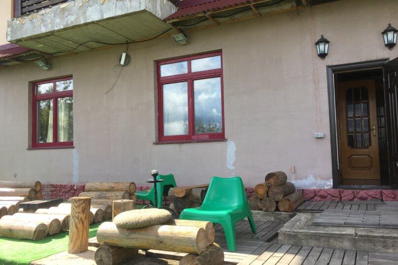 Дом, 550 кв.м. на 26 человек, 4 спальни, деревня Левково, 32, Икша - Фотография 19