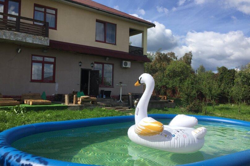 Дом, 550 кв.м. на 26 человек, 4 спальни, деревня Левково, 32, Икша - Фотография 20