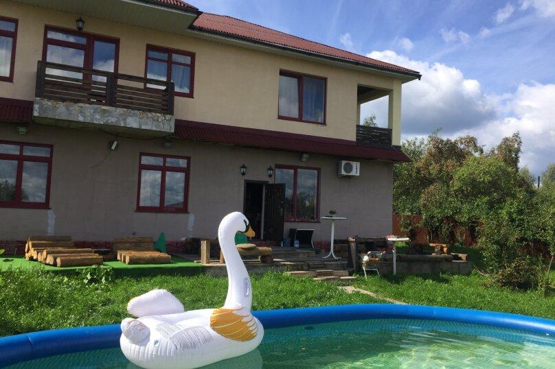 Дом, 550 кв.м. на 26 человек, 4 спальни, деревня Левково, 32, Икша - Фотография 21
