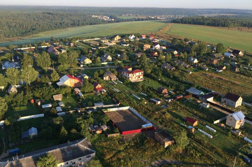 Дом, 550 кв.м. на 26 человек, 4 спальни, деревня Левково, 32, Икша - Фотография 22
