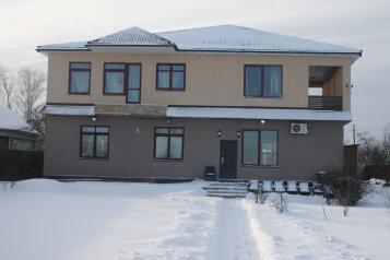 Дом, 550 кв.м. на 15 человек, 4 спальни, деревня Левково, 32, Икша - Фотография 3