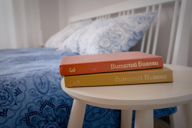1-комн. квартира, 37 кв.м. на 3 человека, Бианки, 12, Великий Новгород - Фотография 15
