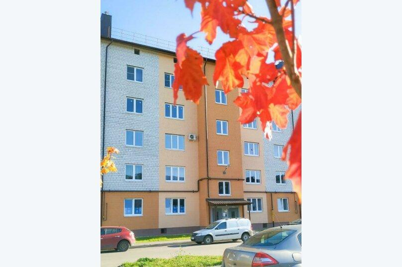 1-комн. квартира, 37 кв.м. на 3 человека, Бианки, 12, Великий Новгород - Фотография 25