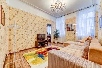 2-комн. квартира, 50 кв.м. на 4 человека, 3-я Советская улица, 10, Санкт-Петербург - Фотография 1