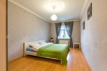 2-комн. квартира, 55 кв.м. на 4 человека, Мытнинская улица, 2, Санкт-Петербург - Фотография 1