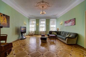 3-комн. квартира, 120 кв.м. на 8 человек, 2-я Советская улица, 12, Санкт-Петербург - Фотография 2